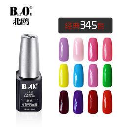 BO北欧环保甲油胶20ml 颜色持久易照干 精选350色