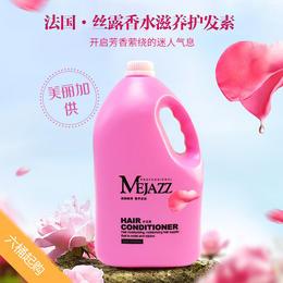 大桶装护发素|MEJAZZ魅杰丝®香水滋养护发素5000ml(美丽加供)